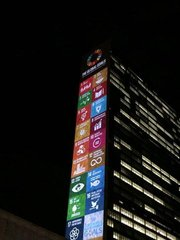 UNHQ-GlobalGoalsLightTheWay - The 17 Global Goals are projected onto the UN Headquarters in New York, on Sept 23rd, #LightTheWay